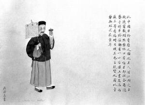 view Chinese watercolour: quack doctor with bell