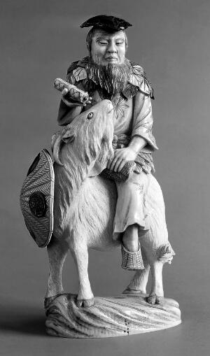 view Shen Nung seated on a goat.
