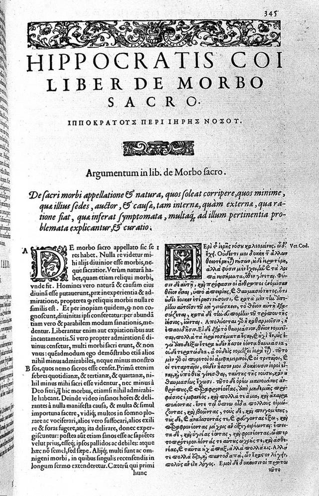Opera quae extant, graece et latine...