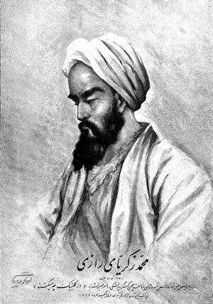 view Portrait of Rhazes (al-Razi) (AD 865 - 925), physician and alchemist who lived in Baghdad