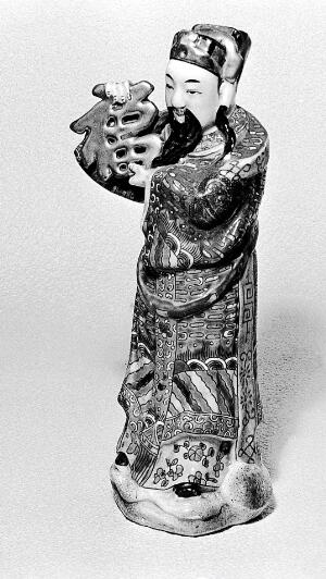 view Porcelain figure of God of Happiness