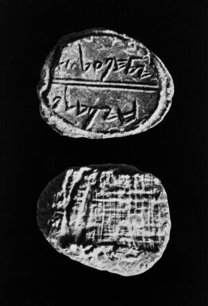 view Seal of Gedaliah, Keller's The Bible as history in pictures