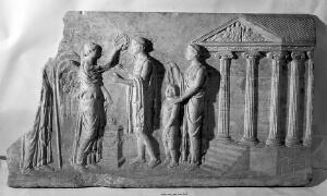 view Relief: crowning of Roman emperor in guise of Apollo