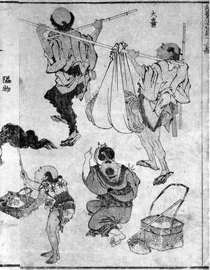 view A man with filarial elephantiasis by Katsushika Hokusai