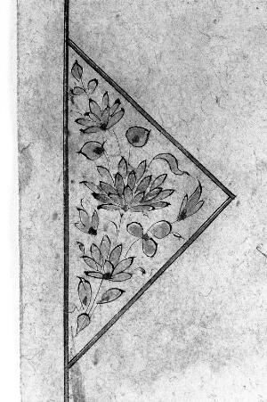 view Foliage decoration from the book of the birth of Iskandar