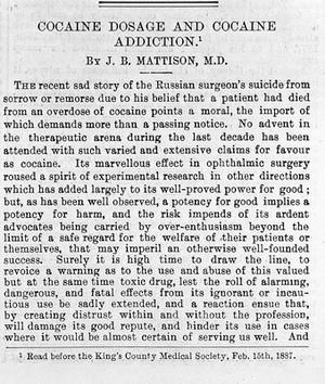 view 'Cocaine dosage and cocaine addiction'.