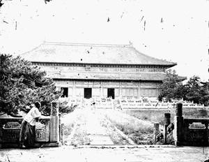 view Great Sacrificial Chang Ling Hall