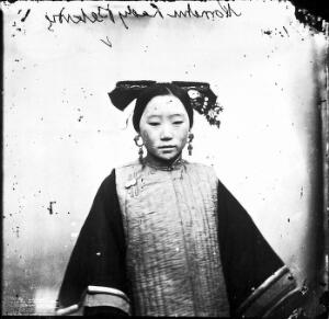 view Example of a coiffure on a Tartar or Manchu female