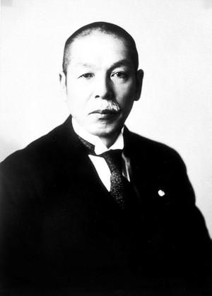 view Portrait of Shinobu Ishihara.