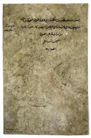 view Inscription from Persian manuscript, 19th century