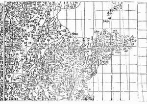 view Chinese manuscript Huang-ch'ao i-t'ung yu-ti ch'uan-t'u.