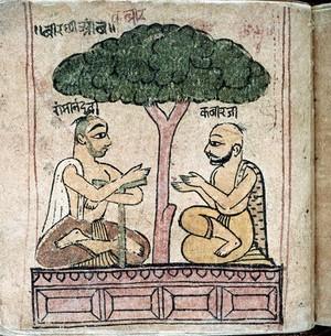view Hindi Manuscript 884