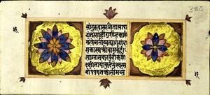 view Hindi Manuscript 395