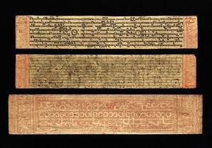 view Burmese-Pali Manuscript.