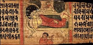 view Sanskrit MS Epsilon 1
