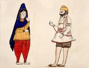 view Sikh and wife.