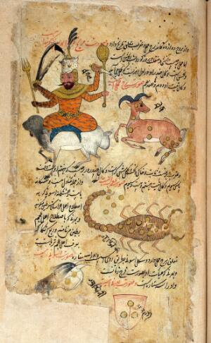 view Mars, Aries and Scorpio from Persian Manusc