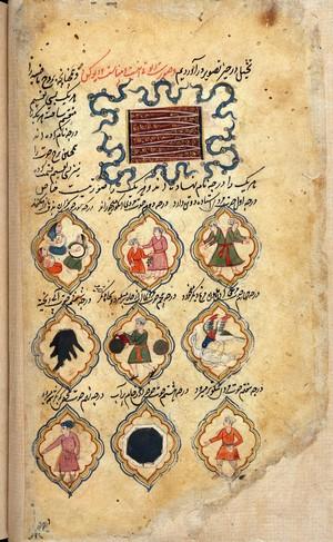 view MS Persian 373, folio 32 verso