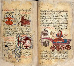 view Venus (right), Taurus, Libra and three lunar masions of Taurus (left) from Persian Manuscript 373