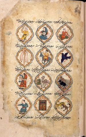 view MS Persian 373, folio 36 recto