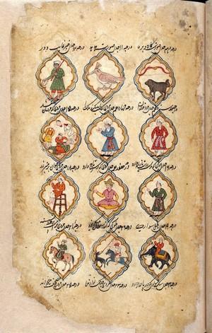 view MS Persian 373, folio 40 recto