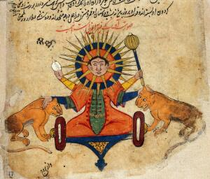 view The Sun from Persian Manuscript 373