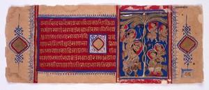 view MS Indic gamma 453, Kalpasutra