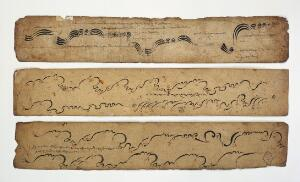 view Tibetan MS 42, leaves from a musical score