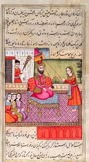 view A Persian prince with his attendants