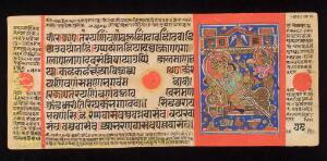 view The Kalpasutra (the heroic deeds of the conquerors) a Prakrit Manuscript dated 1503. Minature