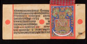 view The Kalpasutra (the heroic deeds of the conquerors) a Prakrit Manuscript dated 1503. Minature