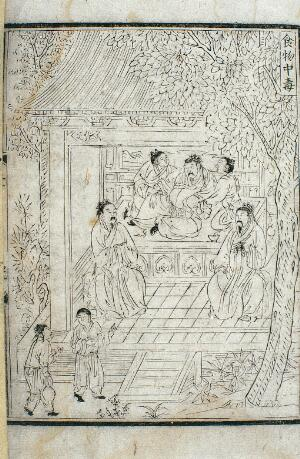 view Chinese woodcut, illustrating food poisoning
