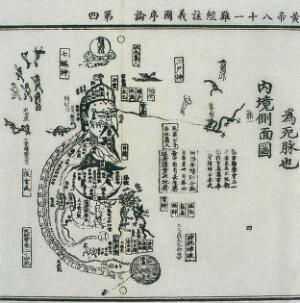 view Chinese 15th century Daoist image of internal topography