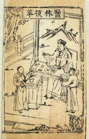 view Master physician and disciple, Chinese woodcut, Ming period