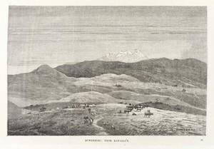 view Mount Ruwenzori.