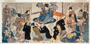 view Medical and surgical treatments for a lame princess and others. Colour woodcut by Kuniyoshi, 1849/1852.