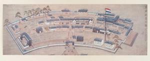 view Island of Deshima, Dutch East India Company