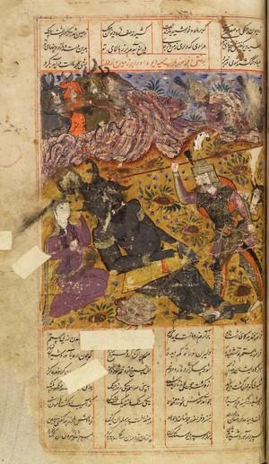view Shah Namah, the Persian Epic of the Kings