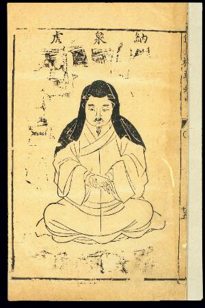 view Chinese woodcut: Daoyin exercises, Brocade of the Tiger, 10