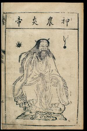 view Chinese woodcut, Famous medical figures: Shen Nong
