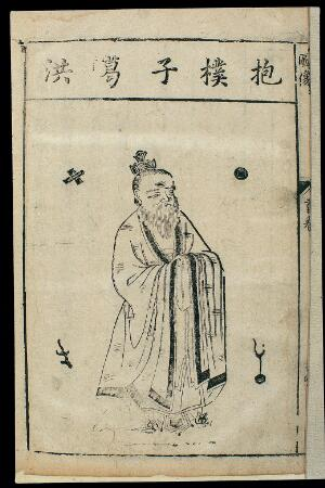 view Chinese woodcut, Famous medical figures: Portrait of Ge Hong