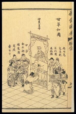 view Chinese drugs personified: Lithograph, 1935