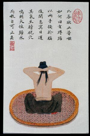 view Daoyin technique to prevent fatigue and coughing, C19 Chinese