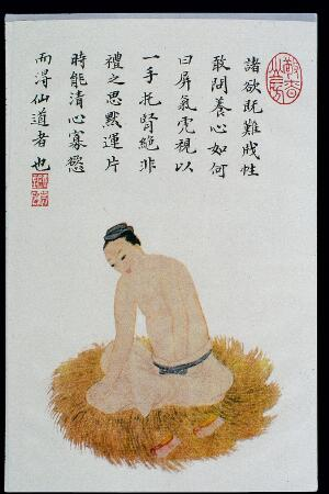view Daoyin technique to nurture the heart, C19 Chinese MS