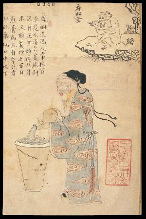 view C19 Chinese paintings of famous physicians: Feng Gang