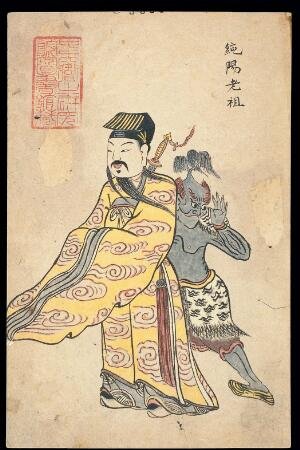 view C19 Chinese paintings of famous physicians: Liu Dongbin