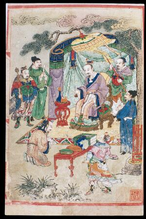 view The Yellow Emperor transmits medical books to Lei Gong