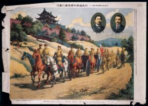 view An episode in the revolutionary war in China, 1911: the march of the revolutionary army on Wuhan. Colour lithograph by T. Miyano.