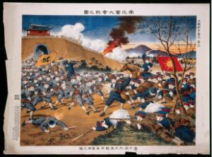 view An episode in the revolutionary war in China, 1911: a pitched battle between the imperial army (left) and the revolutionary army (right), outside the walls of a fortified city. Chromolithograph by T. Miyano.