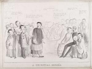 view Chinese men and women join British army staff in an evening feast. Lithograph, ca. 1840/1850.